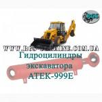 Гидроцилиндры на АТЕК 999Е, АТЕК-999