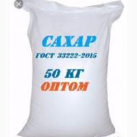 Компания производитель оптом продает сахар 5000 т 375 $/т FCA