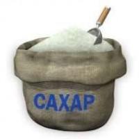 Компания производитель оптом продает сахар от 25 т 21.500 грн/т с НДС завод