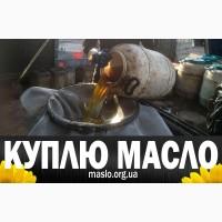 Куплю подсолнечное масло, самовывоз, пересылка, вся Украина, Харьков
