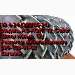 Шины, камеры тракторные 7.50-16, 12.4-24 купить в Украине