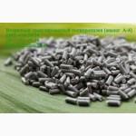 Продам вторичную гранулу полистирол (УПМ)