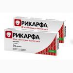 Рикарфа таблетки (карпрофен 20 мг) со вкусом мяса 20.169грн