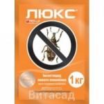 Инсектицид АЦ Люкс (Моспилан) Укравит