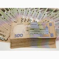 Получить быстро деньги под недвижимость, Киев