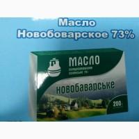 Натуральное масло сливочное ТМ Новобаварское 200г в ассортименте