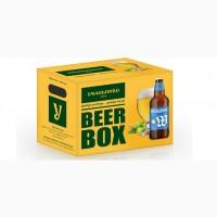 Ящик под кегу. Короб под кегу.Ящик под пиво.Коробка под бутылку