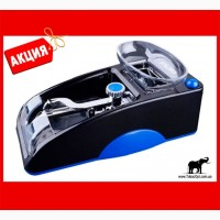 Электрическая машинка для набивки сигаретных гильз Gerui GR-12-005