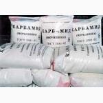 Карбамид, мочевина, селитра, сульфат, нитроаммофоска, аммофос, суперагро, суперфосфат