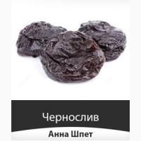 Продаю качественный чернослив МОЛДОВА