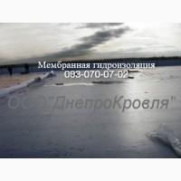 Мембранная крыша в Запорожье