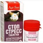 СТОП-СТРЕСС таблетки для кошек, 15 табл.х 120 мг