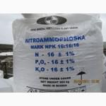 Нитроаммофоска, азофоска, селитра, карбамид, сульфат аммония, аммофос, суперагро, NPK, NPS
