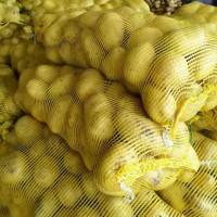 Fresh potatoes for sale whatsapp +4536992142