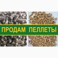 Купить Пеллеты Древесные 6-8    Пеллеты Киев Art-ecofuel ООО Алион-Трейд