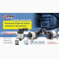 Клапан тнвд вито 639 0281002864 Bosch Регулятор давления топлива в рейке MERCEDES