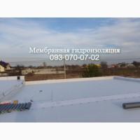 Ремонт мембранной кровли, мембранная крыша в Изюме