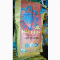 Продам высокопродуктивные семена подсолнечника