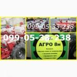 АГРО-8н система контроля(Супн, Упс, Веста, Су-8, Весна-8, СПУ-8, Супн-8м налог ФАКТА (система