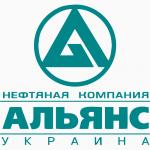 ВНИМАНИЕ!!! Бензин А-95 производства Беларусь, Литва