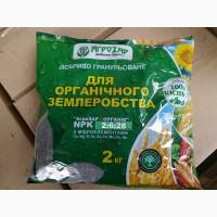 Не містить генно-модифікованих організмів, гранульоване добриво