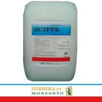 Гербіцид Яструб (Раундап макс) Гліфосату калійна сіль, 441 г/л