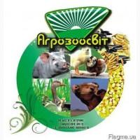 Агрозоосвит пк 43 комбікорм для годівлі домашньої птиці, Николаевская обл