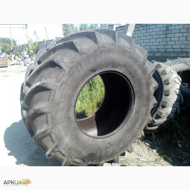 Шины для сельхозтехники в Уфе   27 мест 📍 (адреса, отзывы.