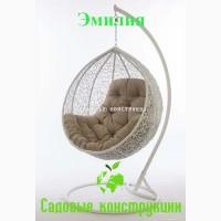 Садовое кресло-качели-кокон Житомир