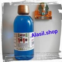 Варикозное масло Varicose Oil Глаз Гора из Египта 250 мл