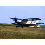 Десикация подсолнечника авиа техникой все регионы Украины