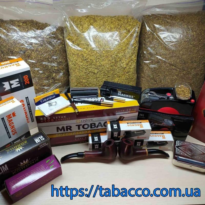 Купить табак сигарет киев закон о запрете продажи алкоголя табачных изделий