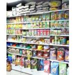 Ветеринарные препараты, аксессуары, корма - оптом и по выгодным ценам