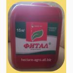 Фунгицид Фитал 15кг hectare-agro. zakupka. com