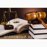 Консультации. юридическая помощь, киев