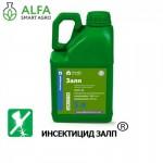 Залп, к.е. (Нурел Д) высокоэффективный инсектицид от всех насекомых и клещей