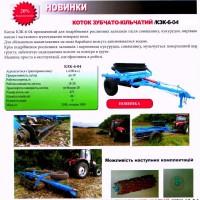 СГ Техника ПрАТ Уманьферммаш КЗК-6-04