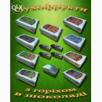 Продаю сухофрукти в шоколаді(Закарпаття)Соло дощі від Людмили