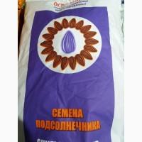 Продам гібрид соняшника ЯГУАР (урож.2017 р.)