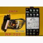 Реле марки RP701 Siemens.