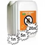 Инсектицид Хлорпиривит-агро (Нурел Д) Укравит