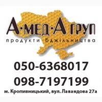 Закупівля меду Кіровоградська, Черкаська, Полтавська області
