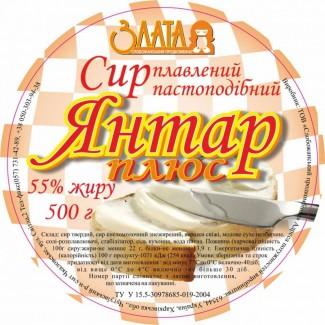 Продам плавленый Сыр Янтарь Плюс 55%