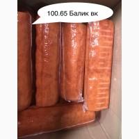Балык свиной варёно-копченый в вакууме Польша