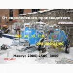 Обприскувачі МАКСУС Обприскувачі причіпні МАКСУС, (Оприскувачі МАКСУС 2000-2500)Высокое