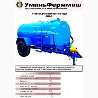 СГ Техника ПрАТ Уманьферммаш АПВ-6