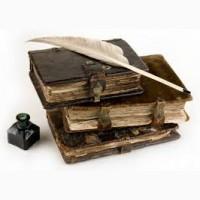 Куплю старинные антикварные книги, дореволюционные издания
