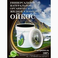 Сапропель – жидкое или пастообразное удобрение по рекламной программе
