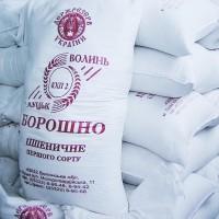 Продам борошно пшеничне в/с, 1/с м. Луцьк
