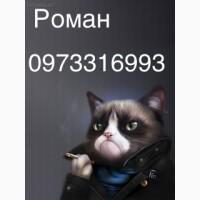 Продам отличный табак ЛЕГКИЙ СРЕДНИЙ КРЕПКИЙ сигаретная нарезка